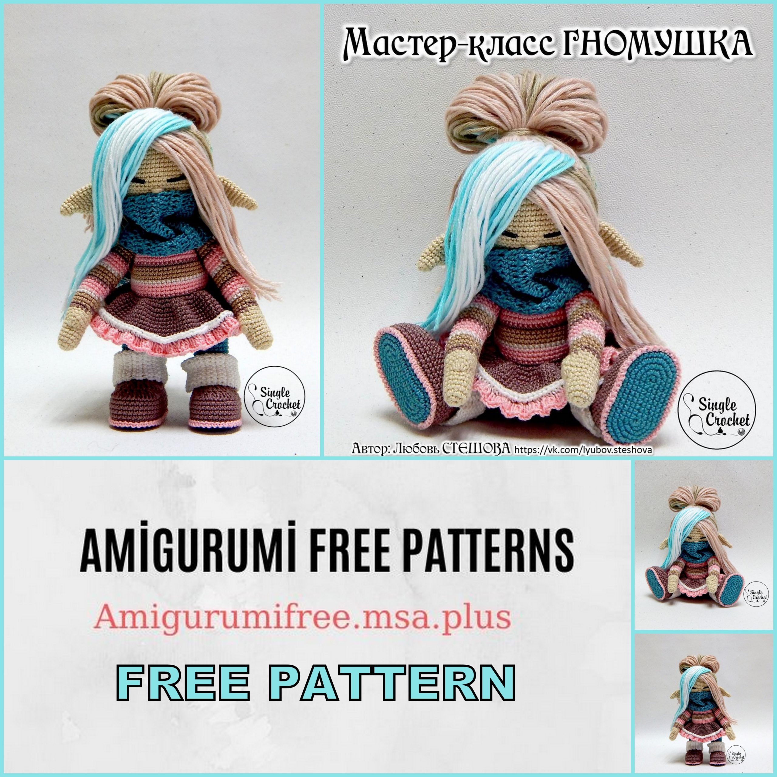 Free Crochet Doll Pattern- The Friendly Grace - thefriendlyredfox.com | 2560x2560